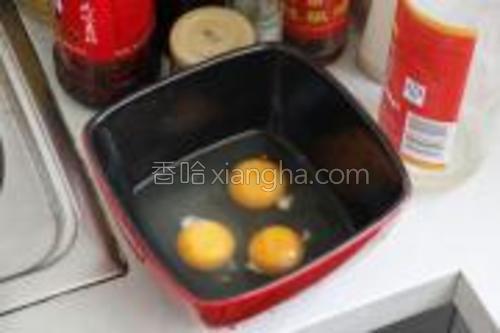 三个蛋打进碗里然后打散