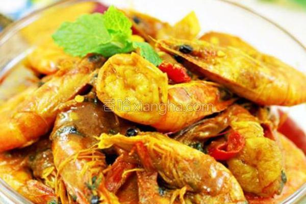 泰式咖哩虾的做法