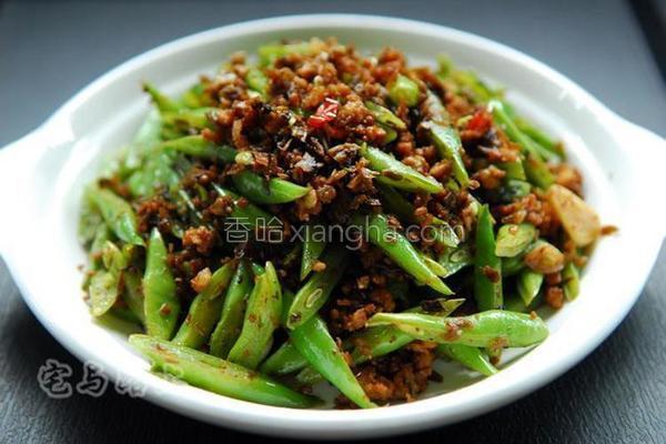 芽菜肉末炒四季豆的做法