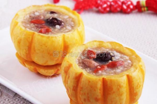 薏米南瓜粥的做法