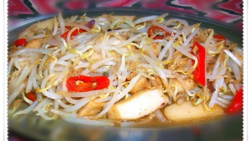 梅香炒豆芽