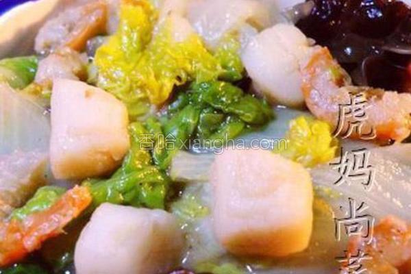 烧菜版火锅的做法