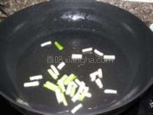 热锅放油,爆香葱白。
