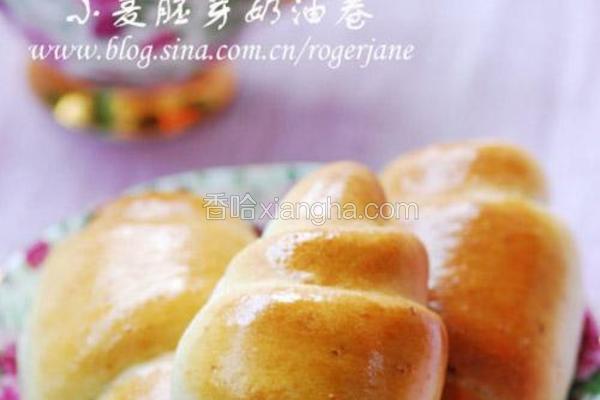 小麦胚芽奶油卷