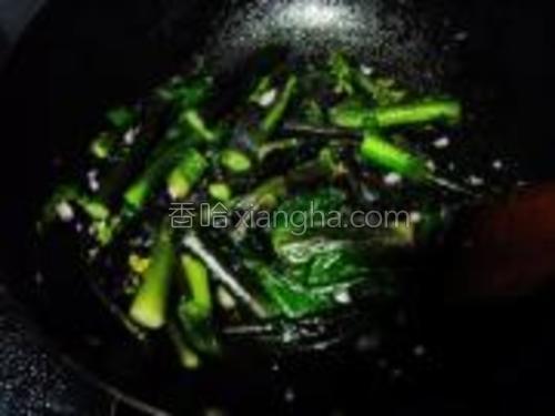 最后加入盐和蔬之鲜利用锅中余温翻炒盛出。