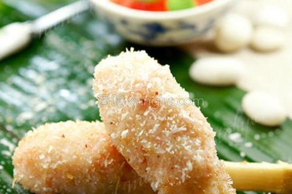 椰香甘蔗虾的做法