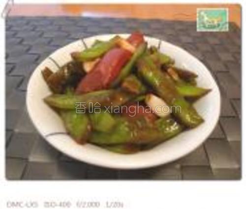 【番茄焖扁豆】装碟上桌