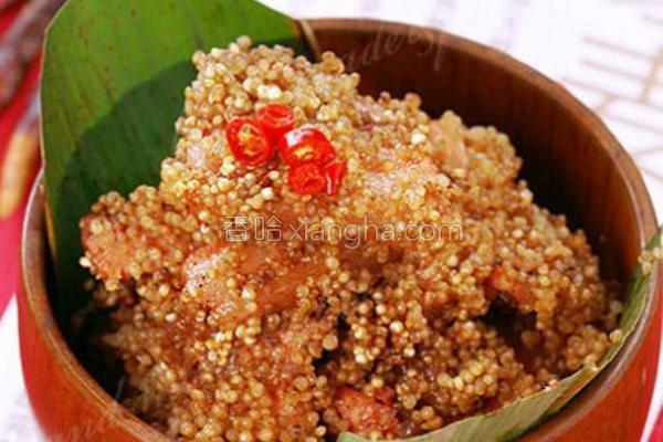 藜麦蒸肉的做法