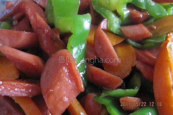 青椒香肠的做法