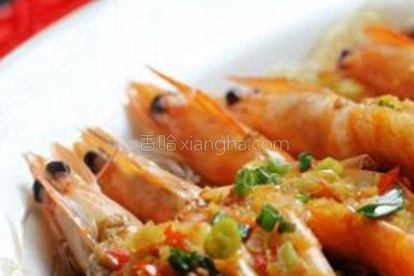 蒜茸粉丝开背虾的做法