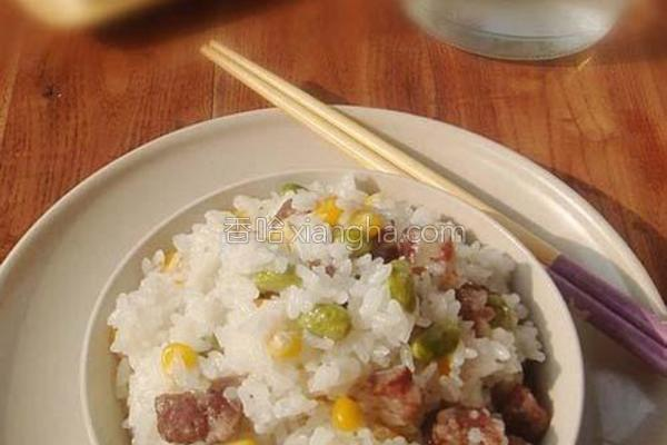 腊肠玉米青豆饭的做法