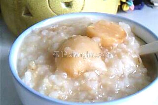 蔓菁二米粥