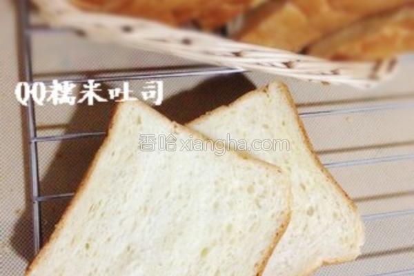 QQ糯米吐司的做法