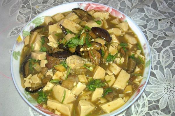 香菇炖豆腐的做法