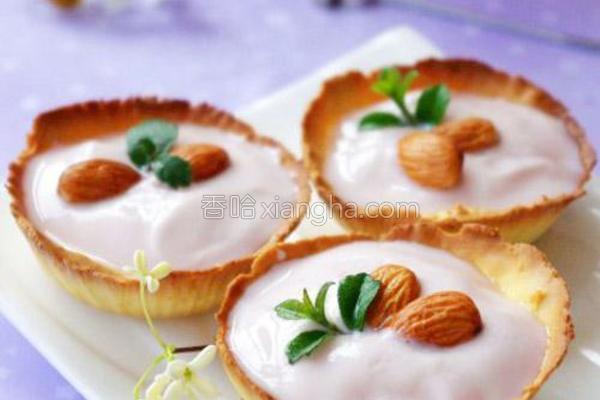 杏仁酸奶蛋黄挞的做法