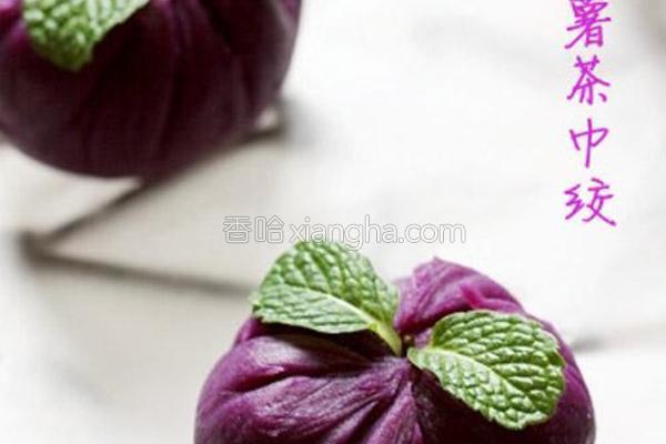 紫薯茶巾绞的做法