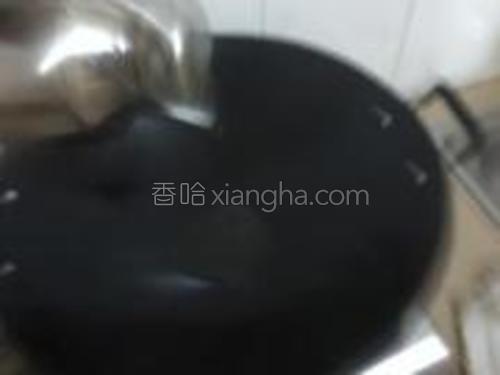 材料准备好后热锅。