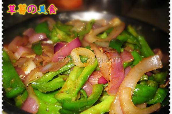黑椒味尖椒炒洋葱的做法