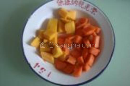 红萝卜,南瓜切丁待用。