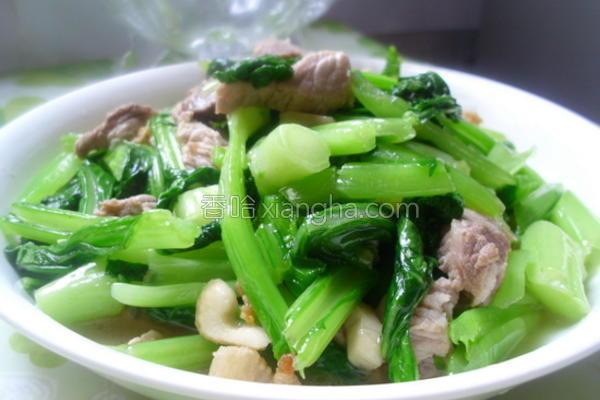 春菜炒肉的做法