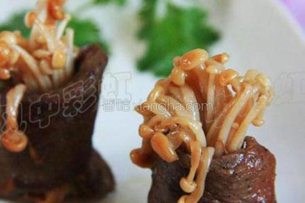 金针牛肉卷的做法