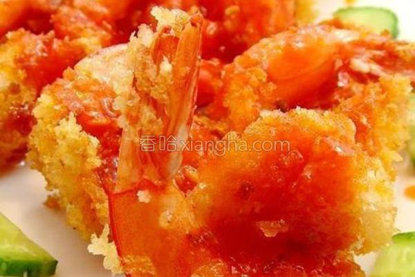 茄汁琵琶虾的做法
