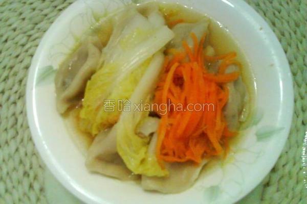 鲜香水饺的做法