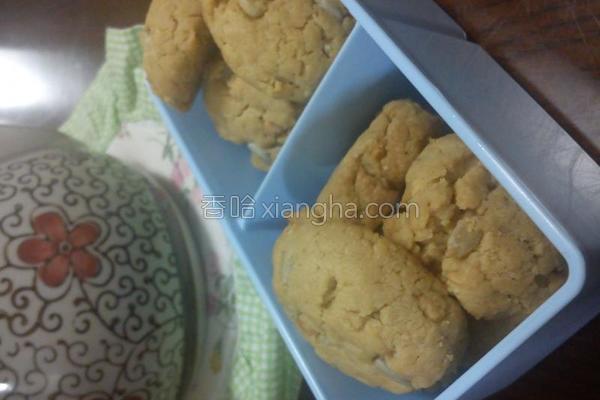 花生瓜子饼干的做法