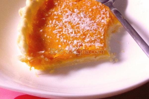 椰丝橙味南瓜派的做法