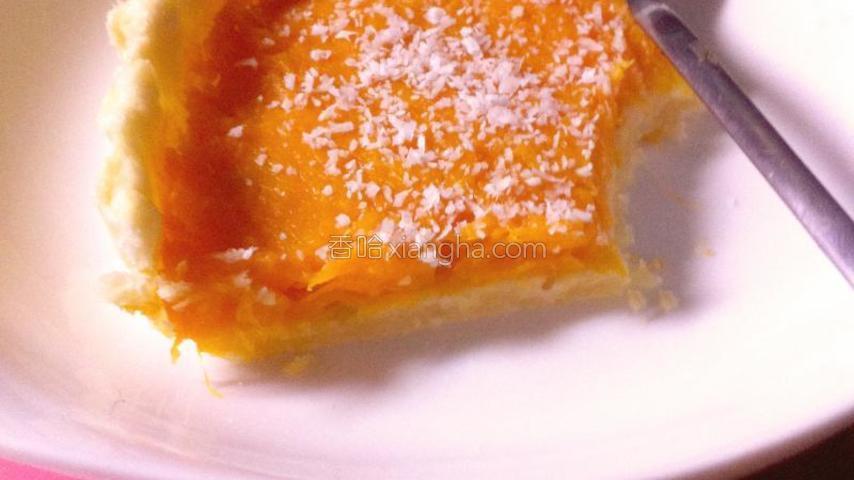 椰丝橙味南瓜派