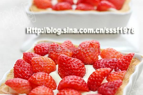 蛋奶草莓派的做法