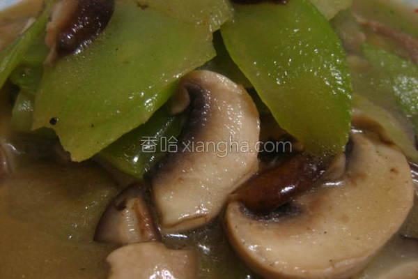 窝笋烩蘑菇的做法