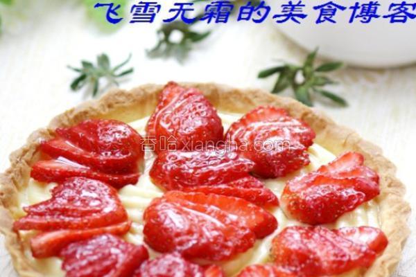 草莓塔的做法