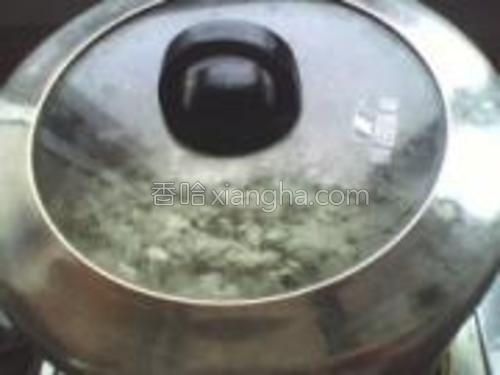 盖上锅盖蒸上20分钟。