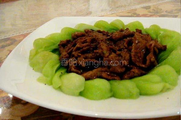 黑椒蚝油牛肉的做法