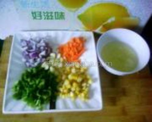 洋葱粒、胡萝卜粒、青椒粒、玉米粒、蒜粒、鸡蛋清。