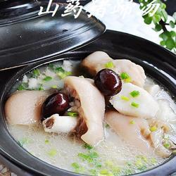 山药红枣猪蹄汤的做法[图]