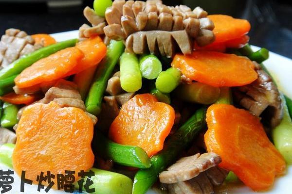 胡萝卜炒腰花