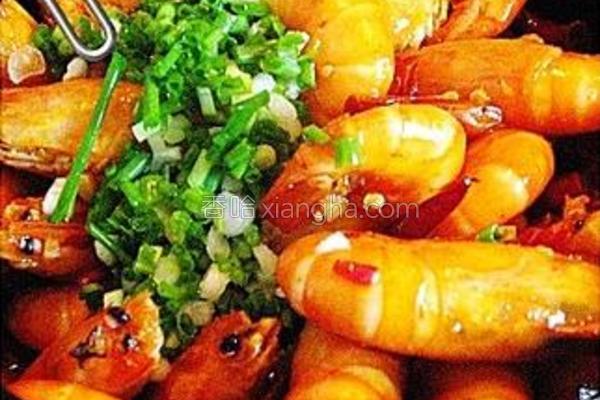 香辣石锅大头虾的做法