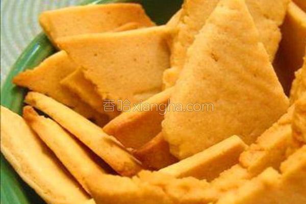 香橙薄脆饼的做法