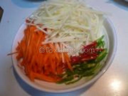 青红椒、土豆、胡萝卜,切成细丝。