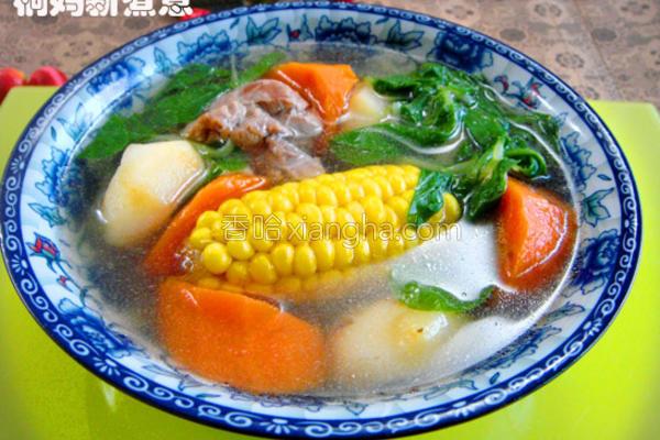 鲜蔬猪骨汤的做法