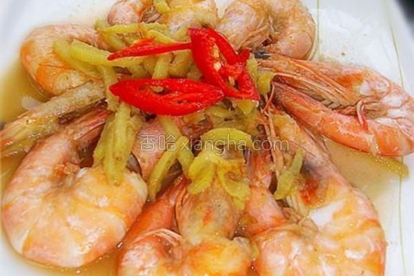 姜茸白灼虾的做法