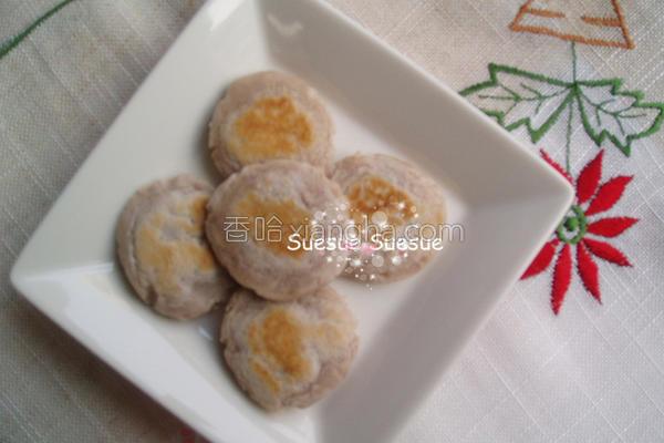 香煎芋饼的做法