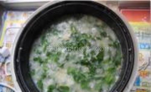 待白粥煮较绵绸时,放入芥菜叶,咸蛋(蛋白像打蛋花放入,蛋黄用筷子夹开小块),煮开后即可。