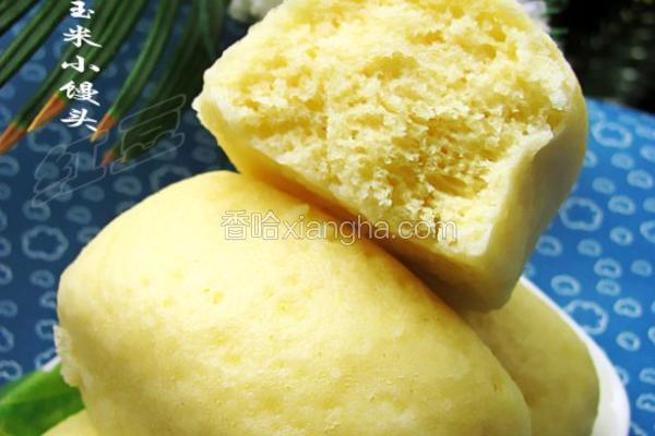 奶香玉米小馒头