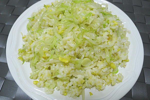 西生菜蛋炒二米饭的做法