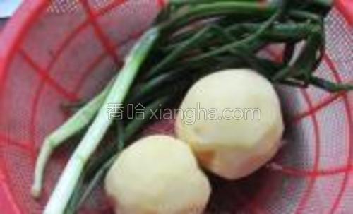 土豆去皮、葱去根洗净