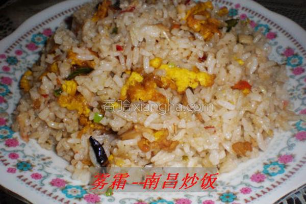 南昌炒饭的做法