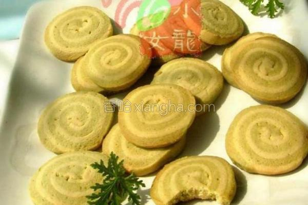 绿茶风车饼干的做法